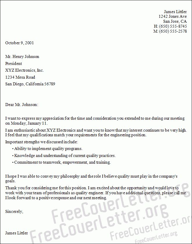 cover letter electronic technician cover letter sample electronic ...