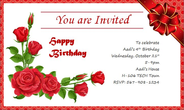 Birthday Invitation Card Template Free Download - Festival-tech.Com