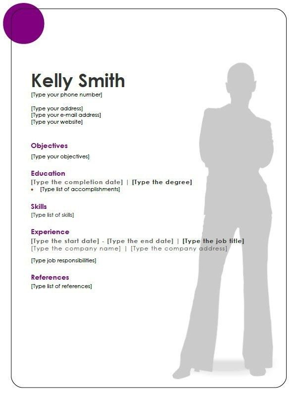 Cv Templates Open Office Job References List Template Word ...