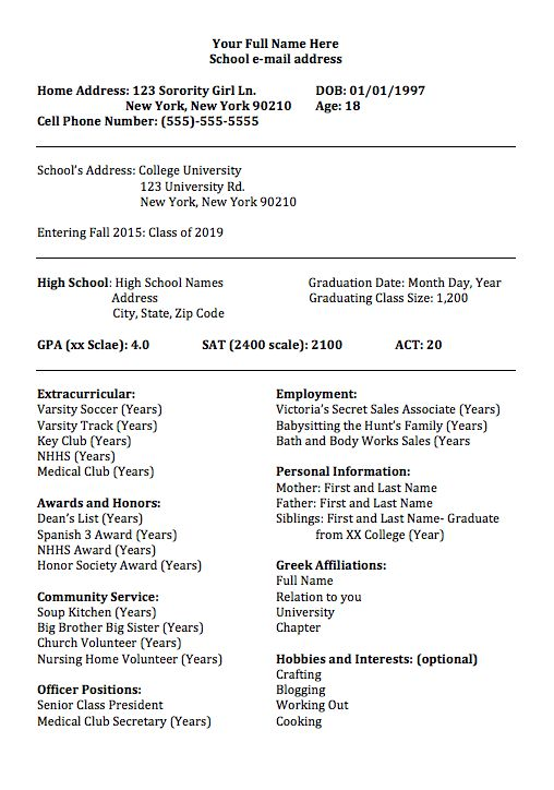 Sorority Resume How To: Everything you need to include and an ...