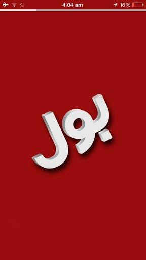 Bol News Urdu Download - Bol News Urdu 1.0 (Android) Free Download ...
