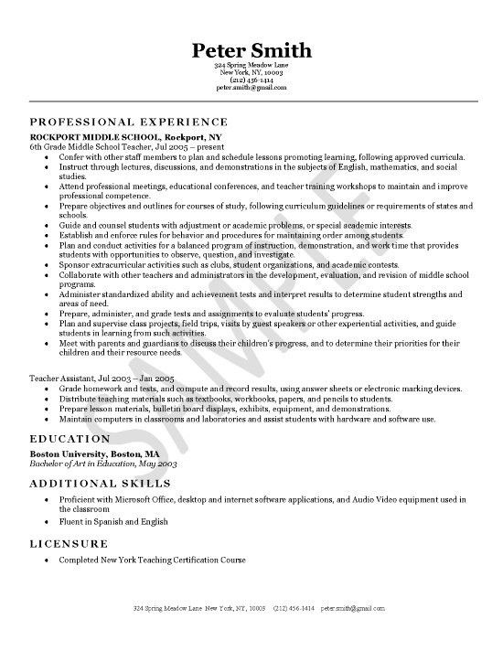 Resume Sample For School Teacher - Templates