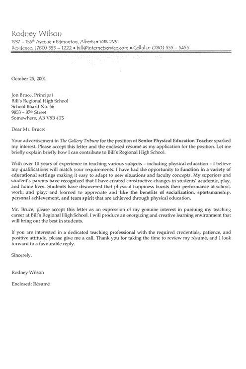 Grant Application Cover Letter Sample - Best Template Collection