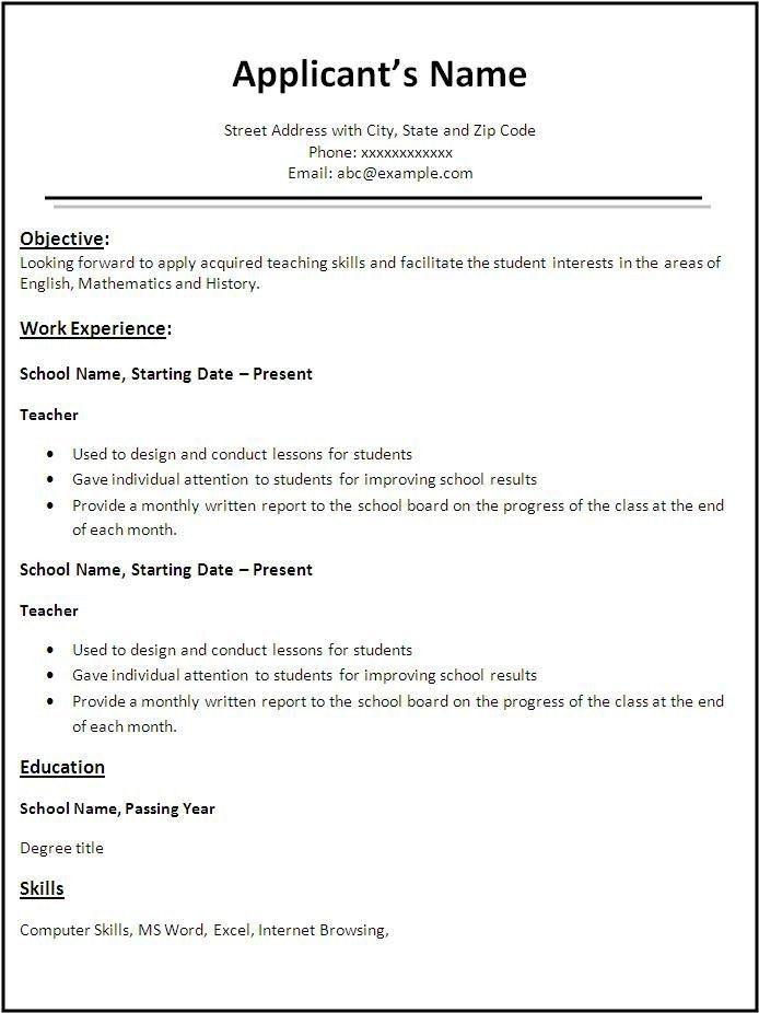 Model Resume For Teaching Job - Corpedo.com