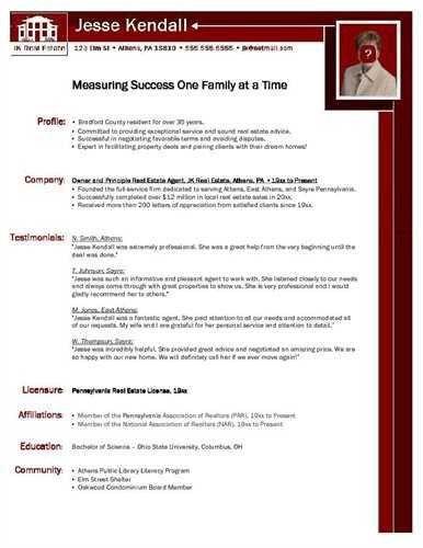 sample realtor resume