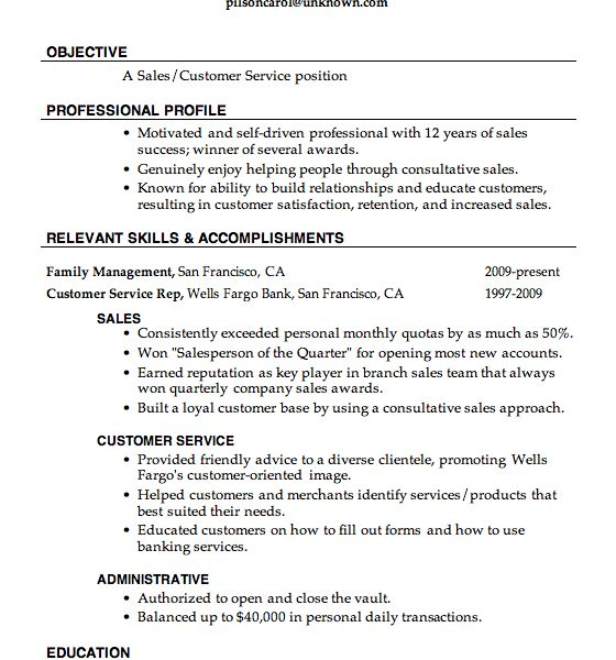 Inspirational Design Ideas Customer Service Skills Resume 9 Resume ...