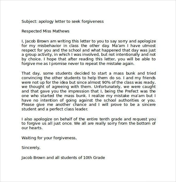Awesome Sample Apology Letter To Teacher Photos - Best Resume ...