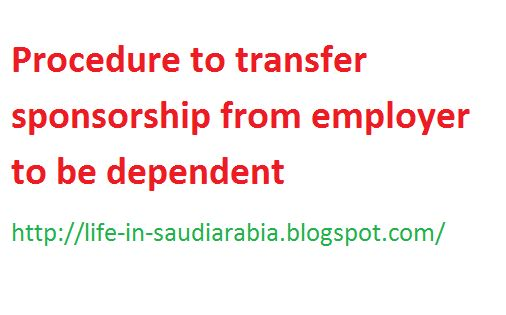Procedure to transfer sponsorship from employer to be dependent ...