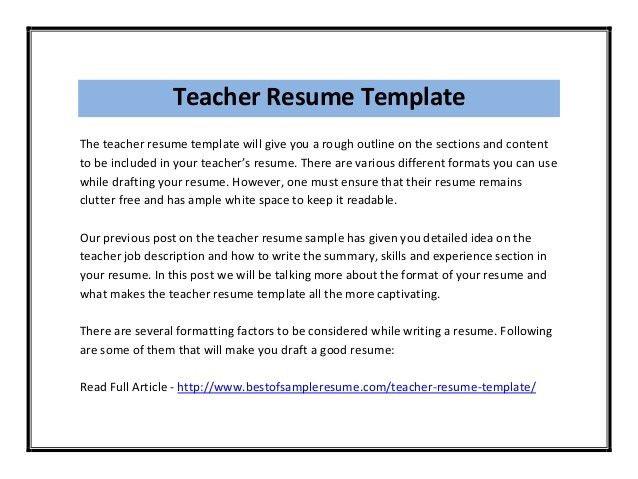 Teacher Resume Template PDF