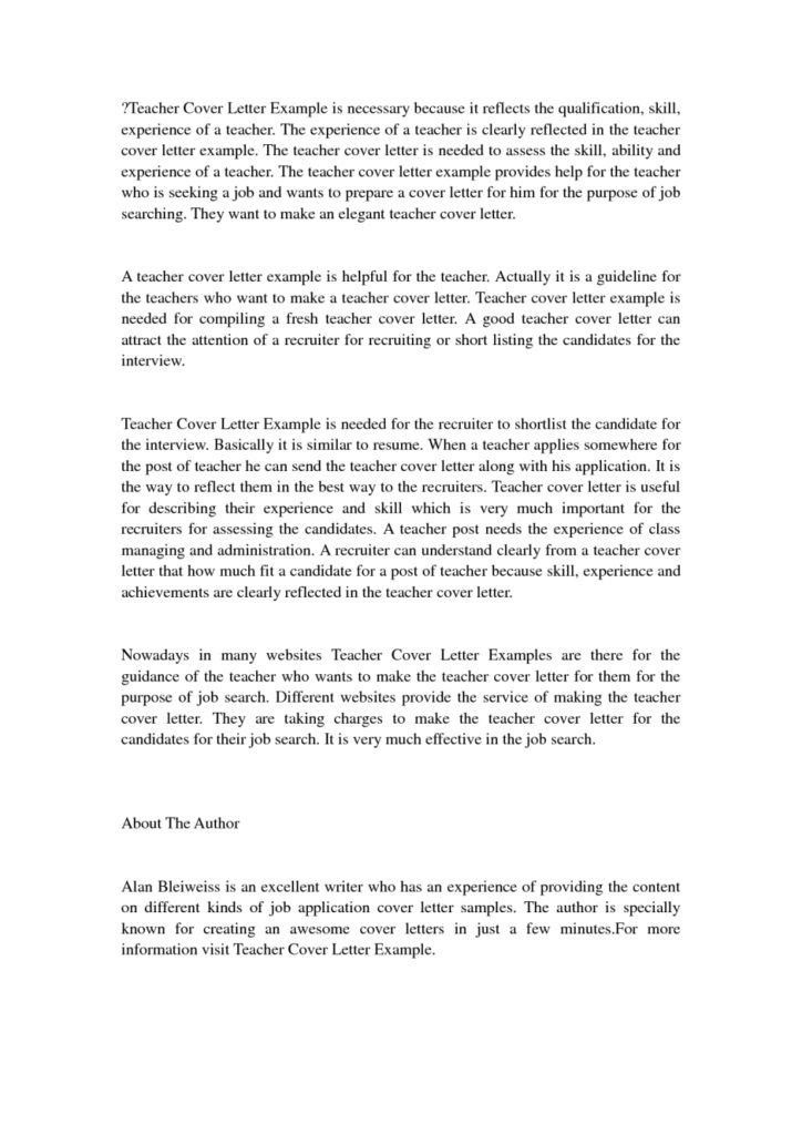 server cover letter examples sample 1l cover letter server cover - Server Cover Letter Sample