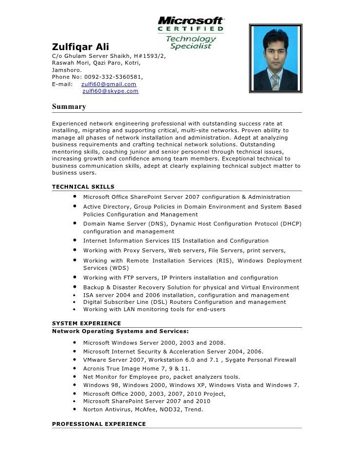 junior systems administrator resume click here to download this
