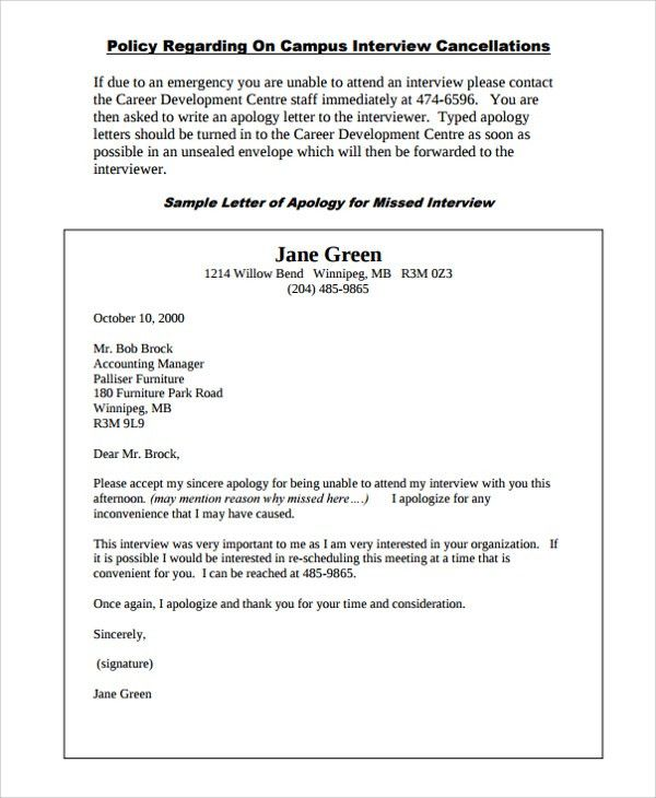 Sample Work Apology Letter - 10+ Free Documents Download in Word, PDF
