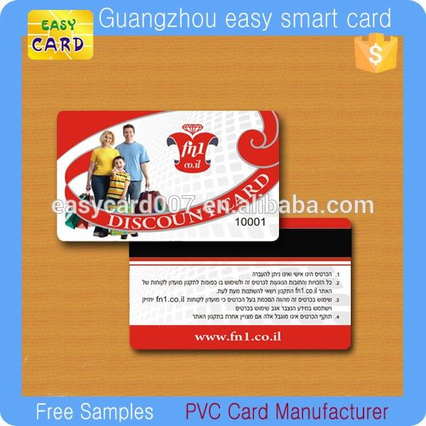 Free Sample Discount Membership Cards - Buy Sample Discount Cards ...
