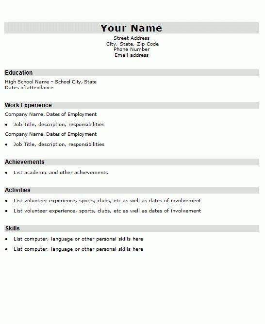one page resume simple resume template cv template cv resume ...