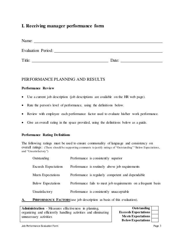 Receiving Manager Job Description | Resume CV Cover Letter