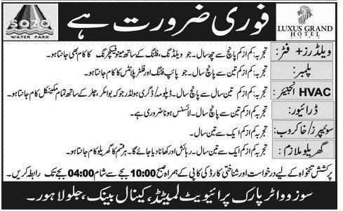 Jobs in Sozo Water Park Lahore for Welders, Plumber, HVAC Engineer ...