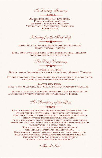 Jewish Wedding Program-Wedding_Blessing_me_She_Barach_ Symbol ...