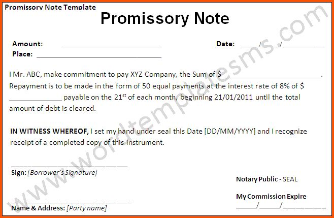 Promissory Note Blank Form - Template Examples