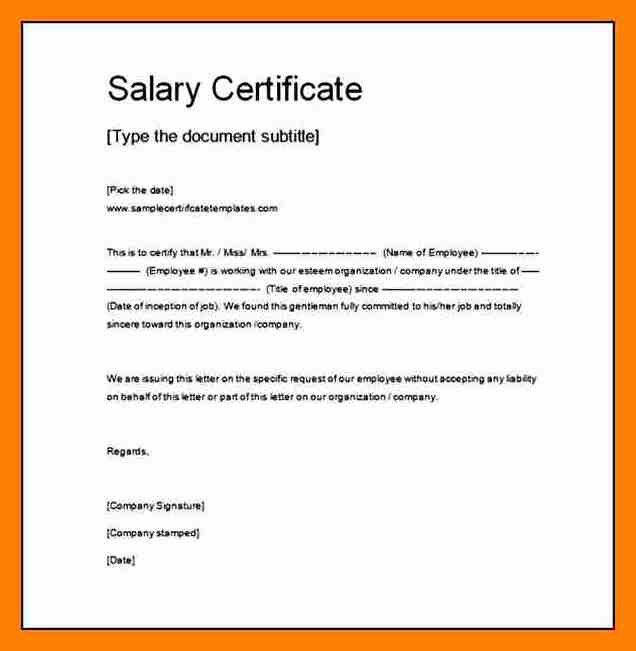 5+ letter of salary certificate | target cashier