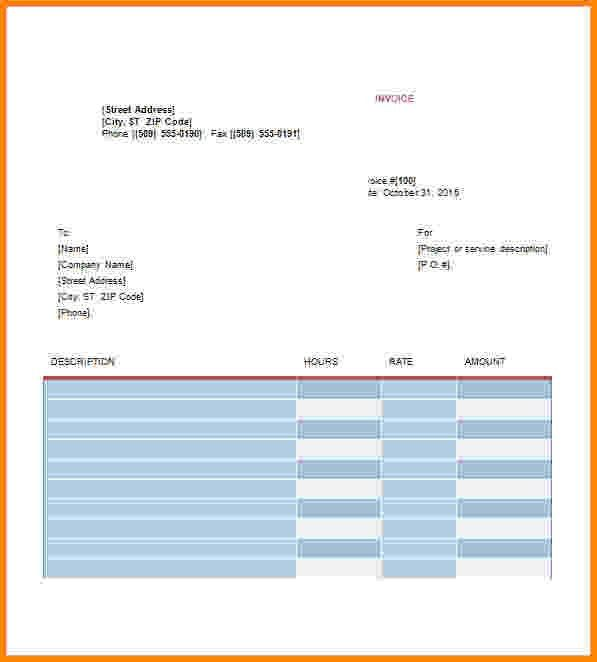 6+ download invoice template designs | Short paid invoice