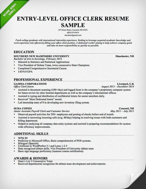 Sample cover letter for resume data entry