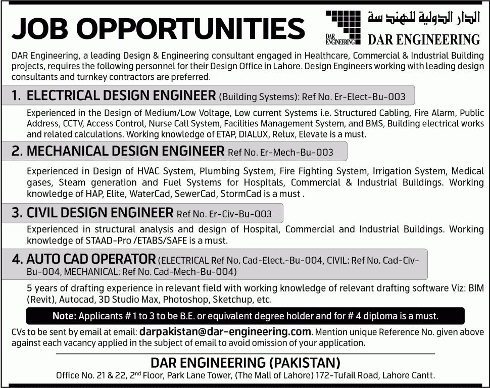 Mechanical & Civil Design Engineer Jobs in Dar Engineering Lahore ...