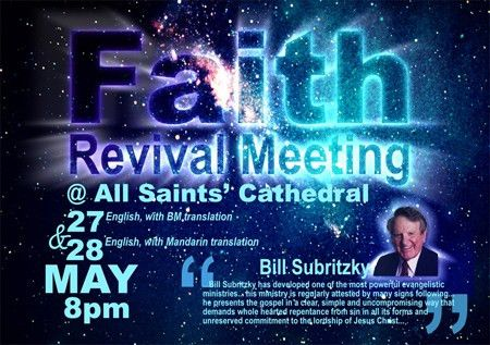 Free Religious Flyers Revival Templates | BILL SUBRITZKY's ...