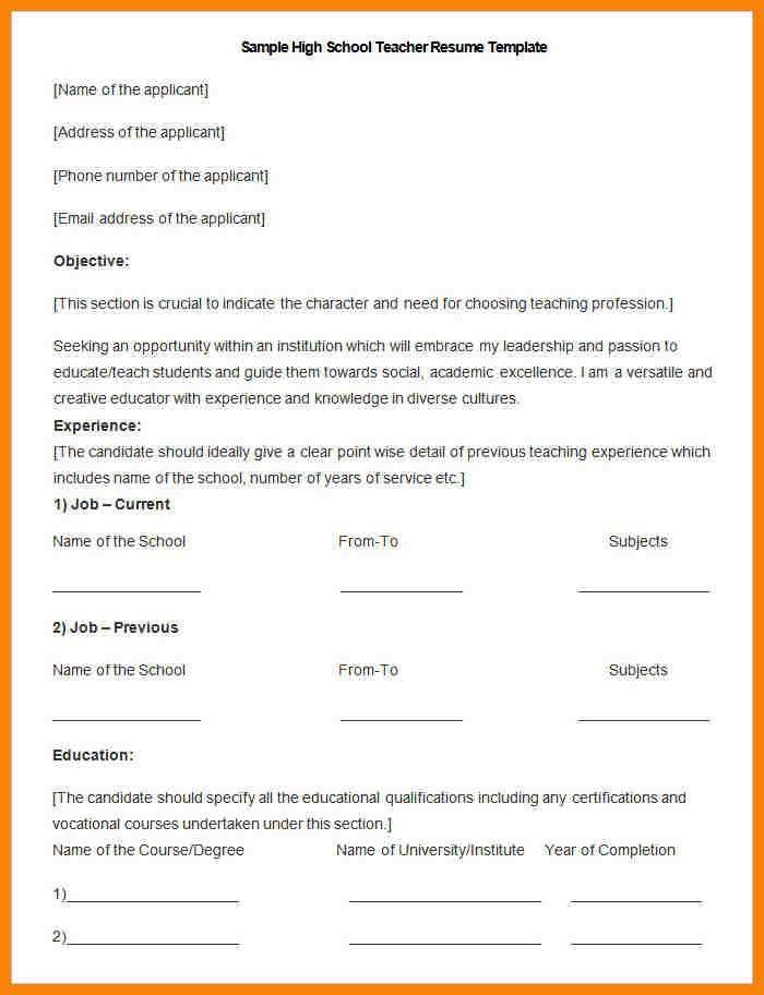 4+ school teacher resume format in word | hr cover letter