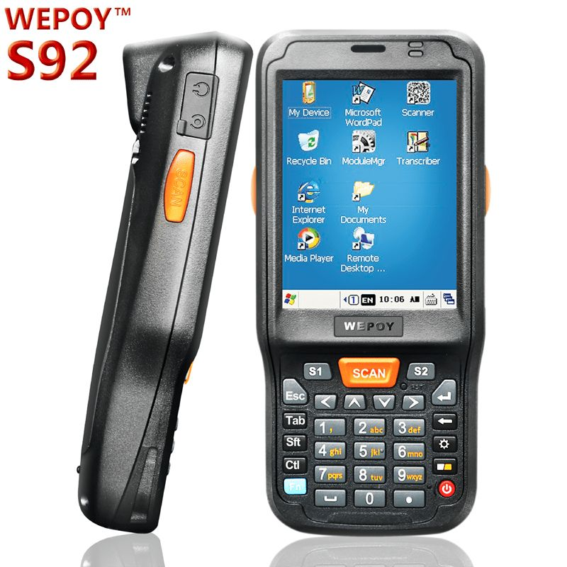 Handheld Qr Code Scanner, Handheld Qr Code Scanner Suppliers and ...