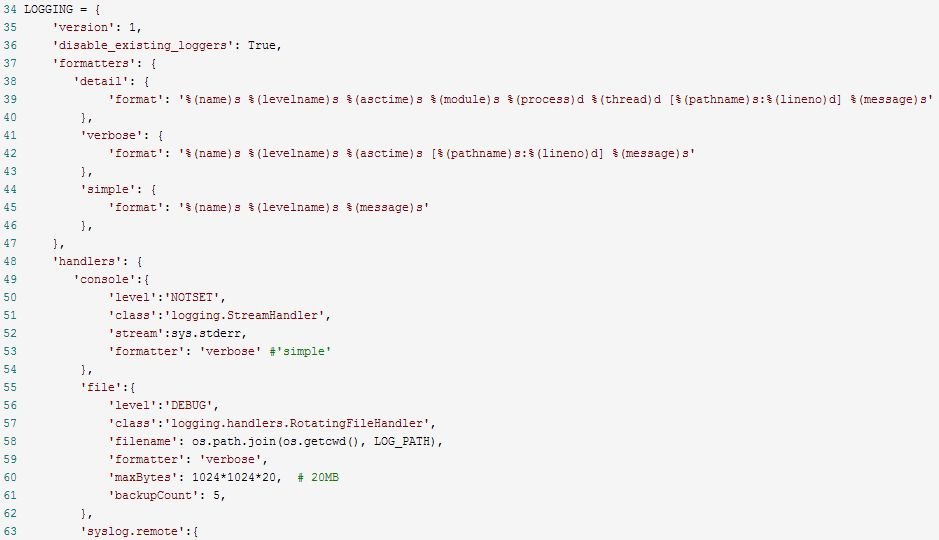 Python log management logging
