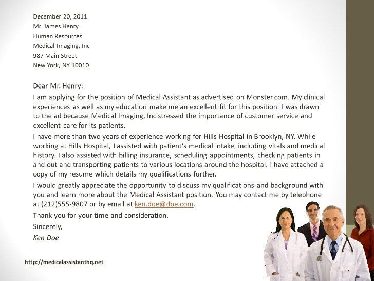 Medical Assistant Cover Letter Samples