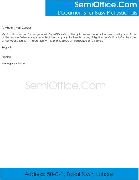 Clearance Letter Format for Employee