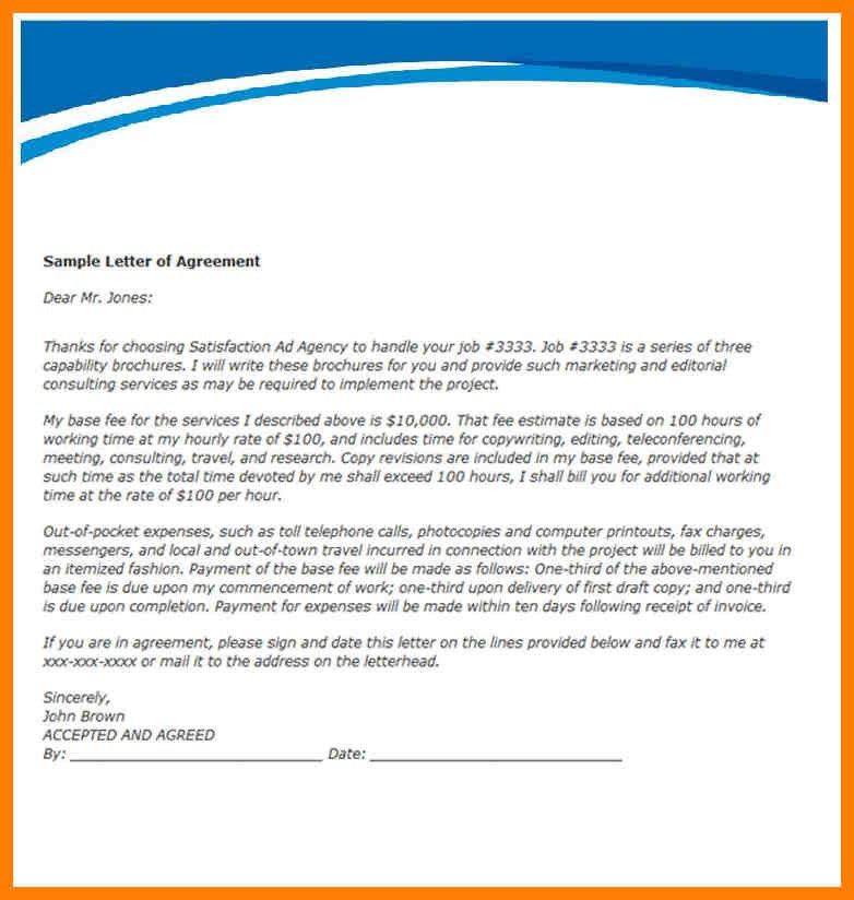 7+ business agreement letter between two parties | joblettered