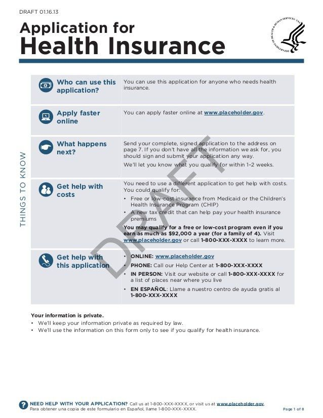 CMS Draft - Application for Individual Health Insurance (No Financial)