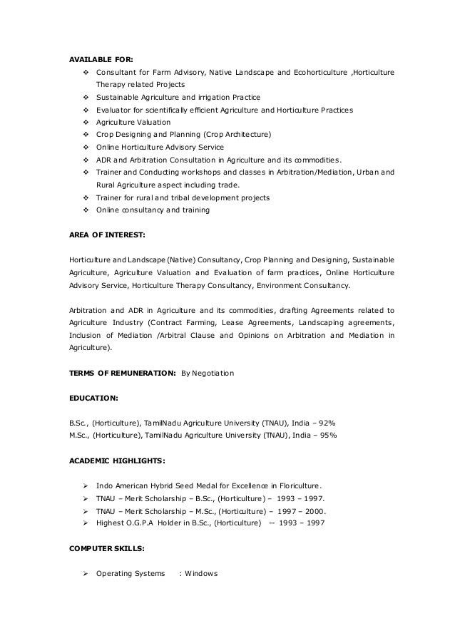Surya Narmada - Resume - 2016 July