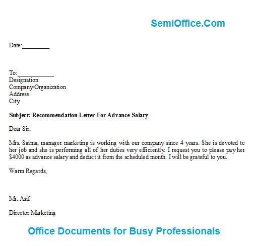 Letter of Recommendation For Advance Salary