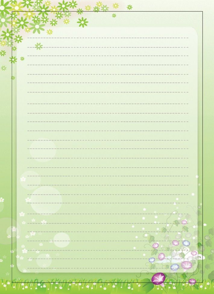 Free printable writing paper, free stationery templates for school