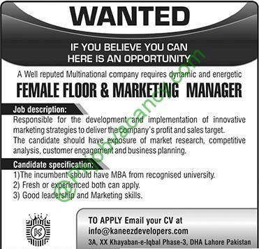 Kings Park DHA Lahore Jobs 2017 Available For Female Floor ...