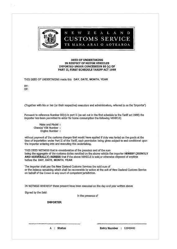 NZ Customs 'Deed of undertaking' - NZTA Vehicle Portal