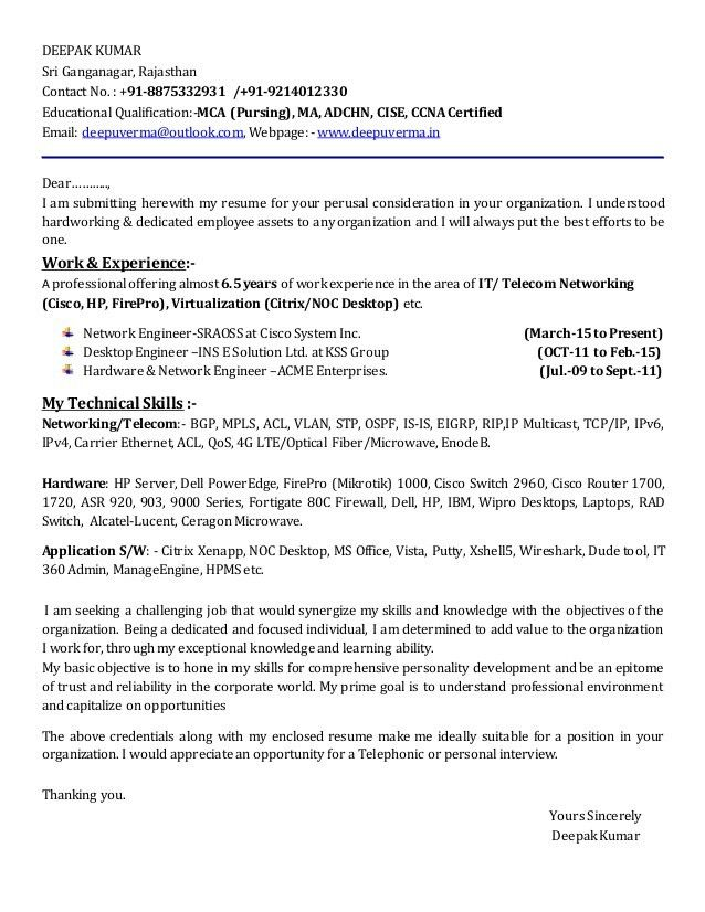 templates tech support engineer cover letter network resume maker ...