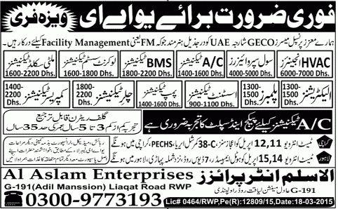 HVAC Engineer, Civil Supervisor Job Required in UAE