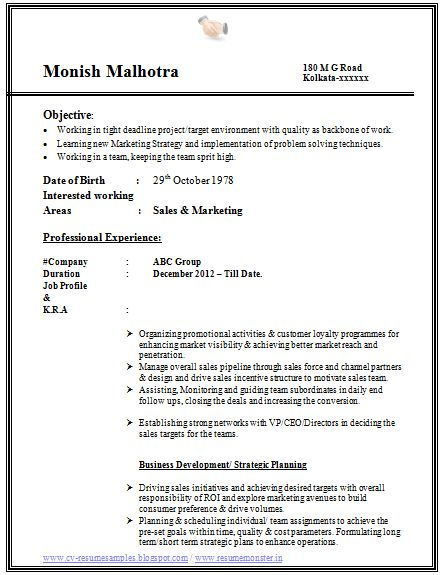 Sample Template Example of Awesome Resume Format with Work ...