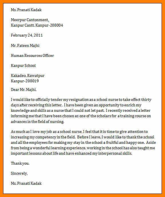 9+ resignation letter nurse nhs | target cashier
