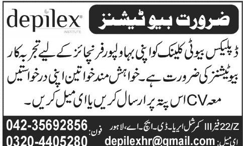 Beautician Jobs Required i n Depilex Lahore
