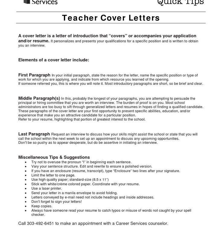 Enchanting Teaching Cover Letters 16 Best 25 Letter Teacher Ideas ...