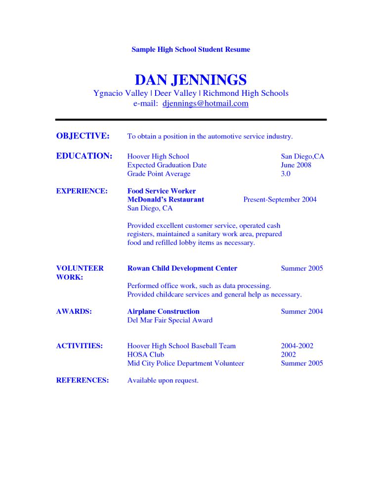 Resume For A Highschool Student | berathen.Com
