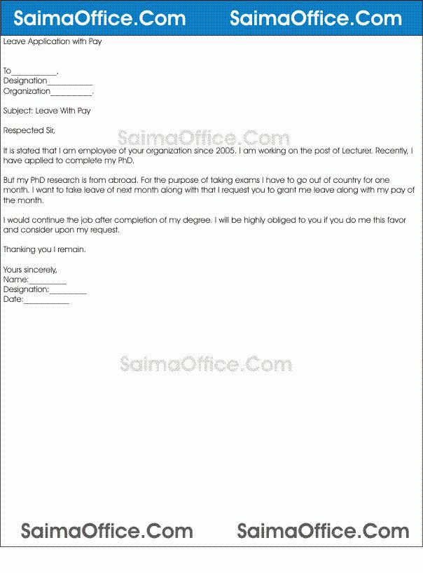 sample leave request work reference letter template example of a ...