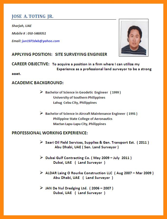 Resumme Resumme Edouardpagnierco, Resumme Edouardpagnierco, Resumme - surveying engineer sample resume
