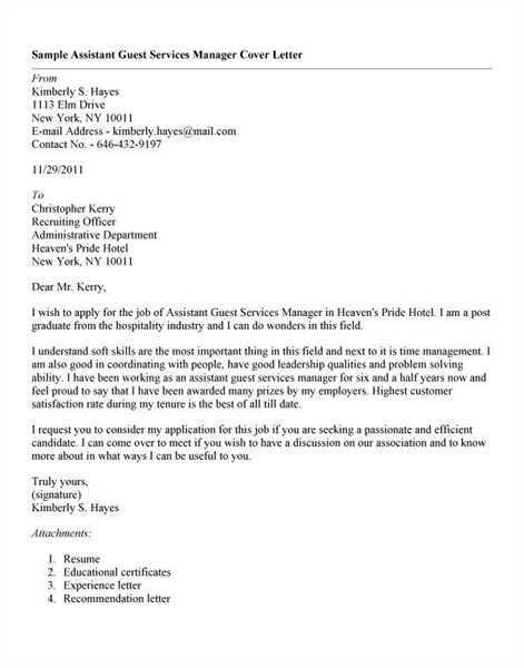 Hotel Guest Service Agent Cover Letter
