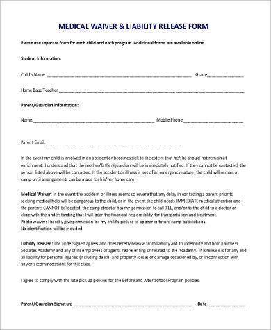 Medical Waiver Form Samples - 9+ Free Documents in Word, PDF